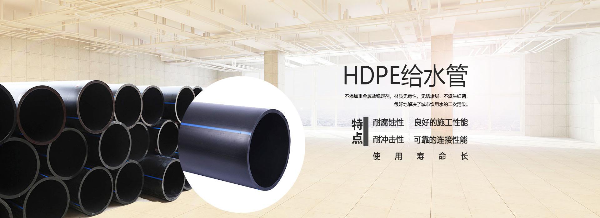 宁夏塑料管材